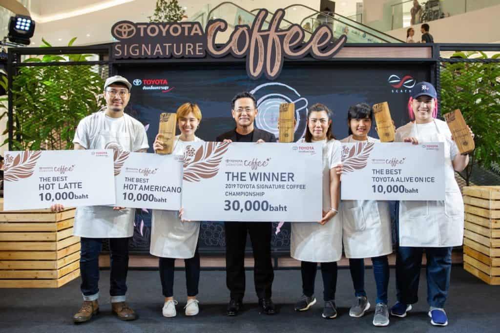 Toyota Signature Coffee